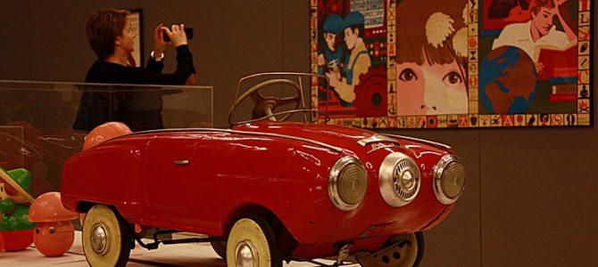 Выставка советского дизайна