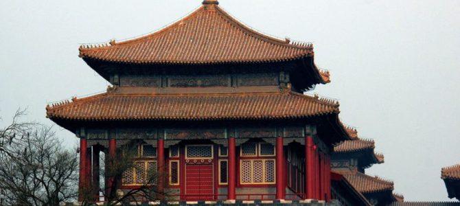 Пекинская Утка, или La Formacion Automatica