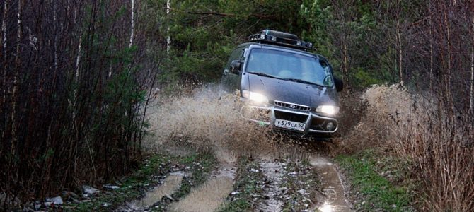 Подготовка Hyundai Starex 4×4 для бездорожья