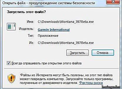 Растровые карты в навигаторах Garmin (на примере Montana 650)