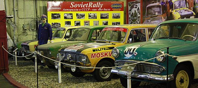 Музей ретро-автомобилей, Рогожский вал