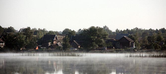 Озеро Пудоро