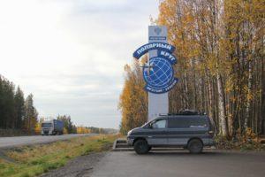 polnoprivodnyj-minivan-dlya-puteshestvij