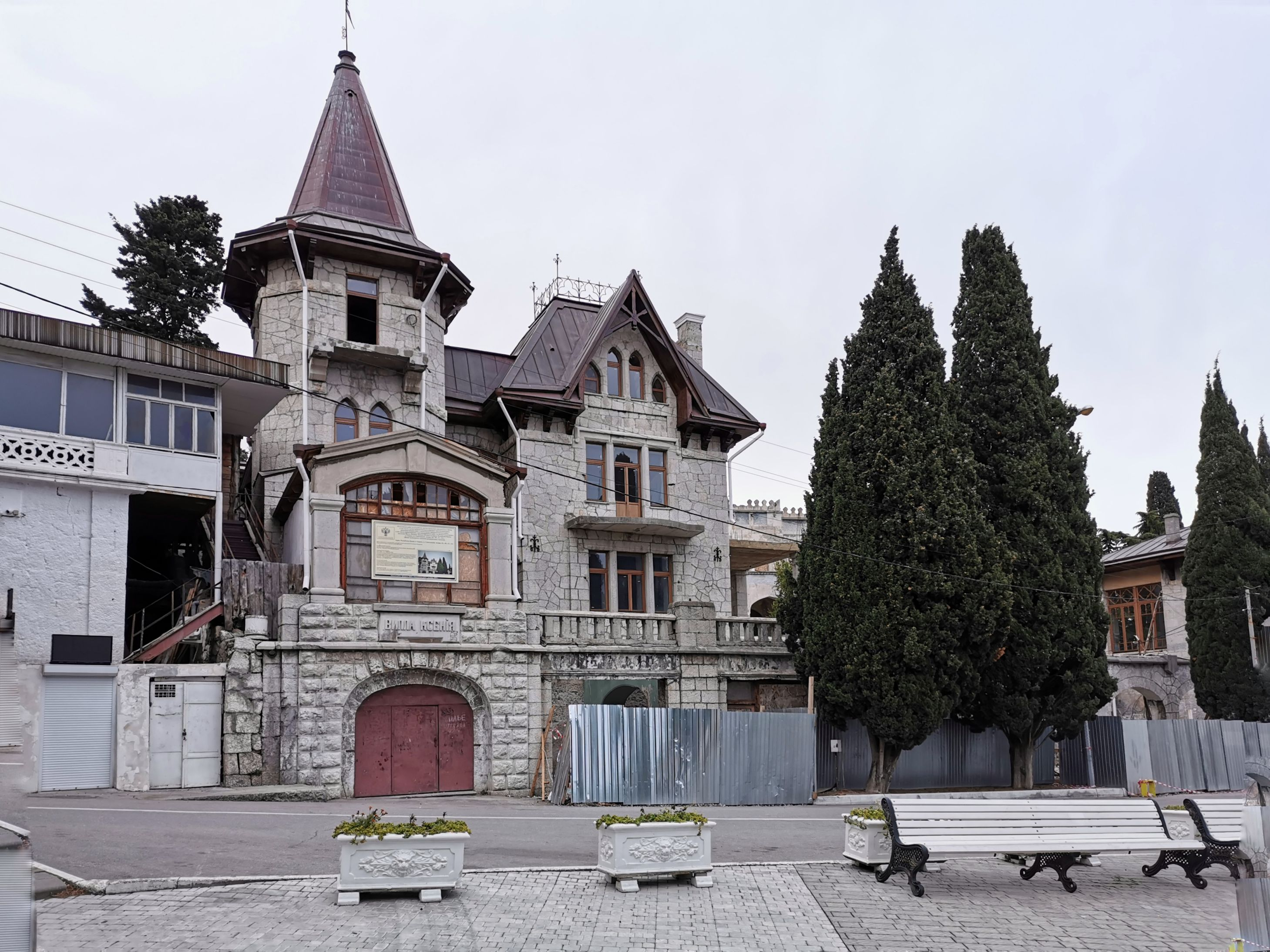 villa-kseniya