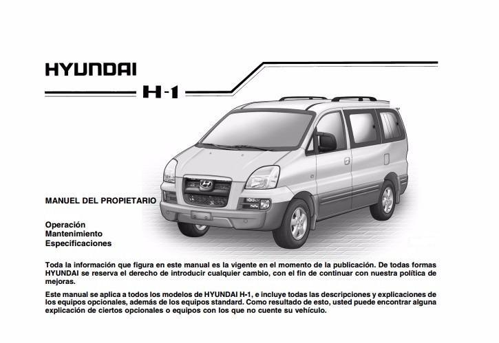 Руководство по эксплуатации Hyundai Starex, H1, Grand Starex
