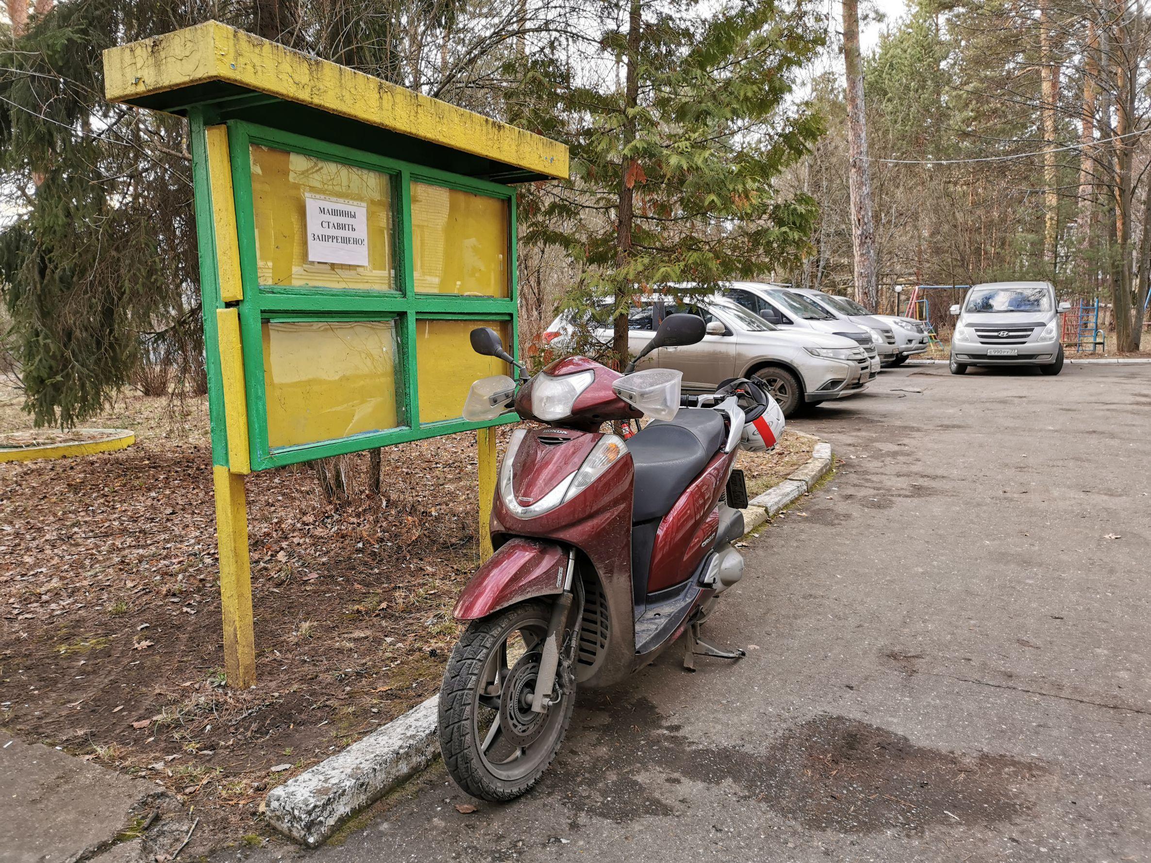 moped-tema