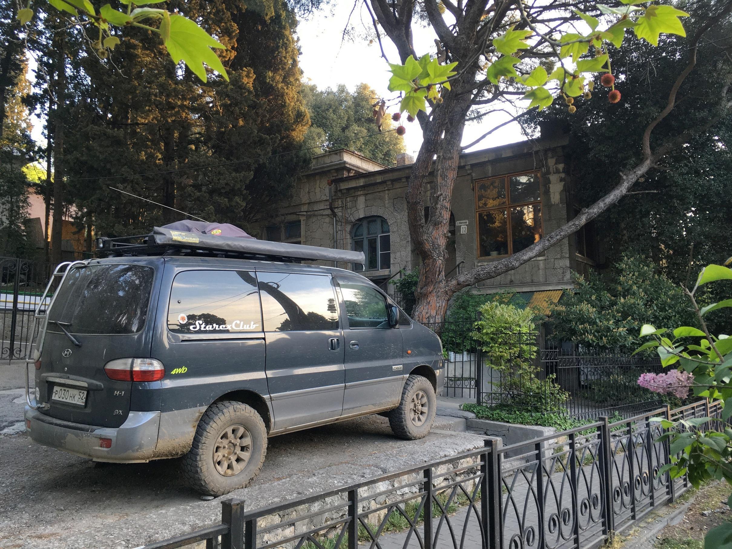 zaselilis-yalta