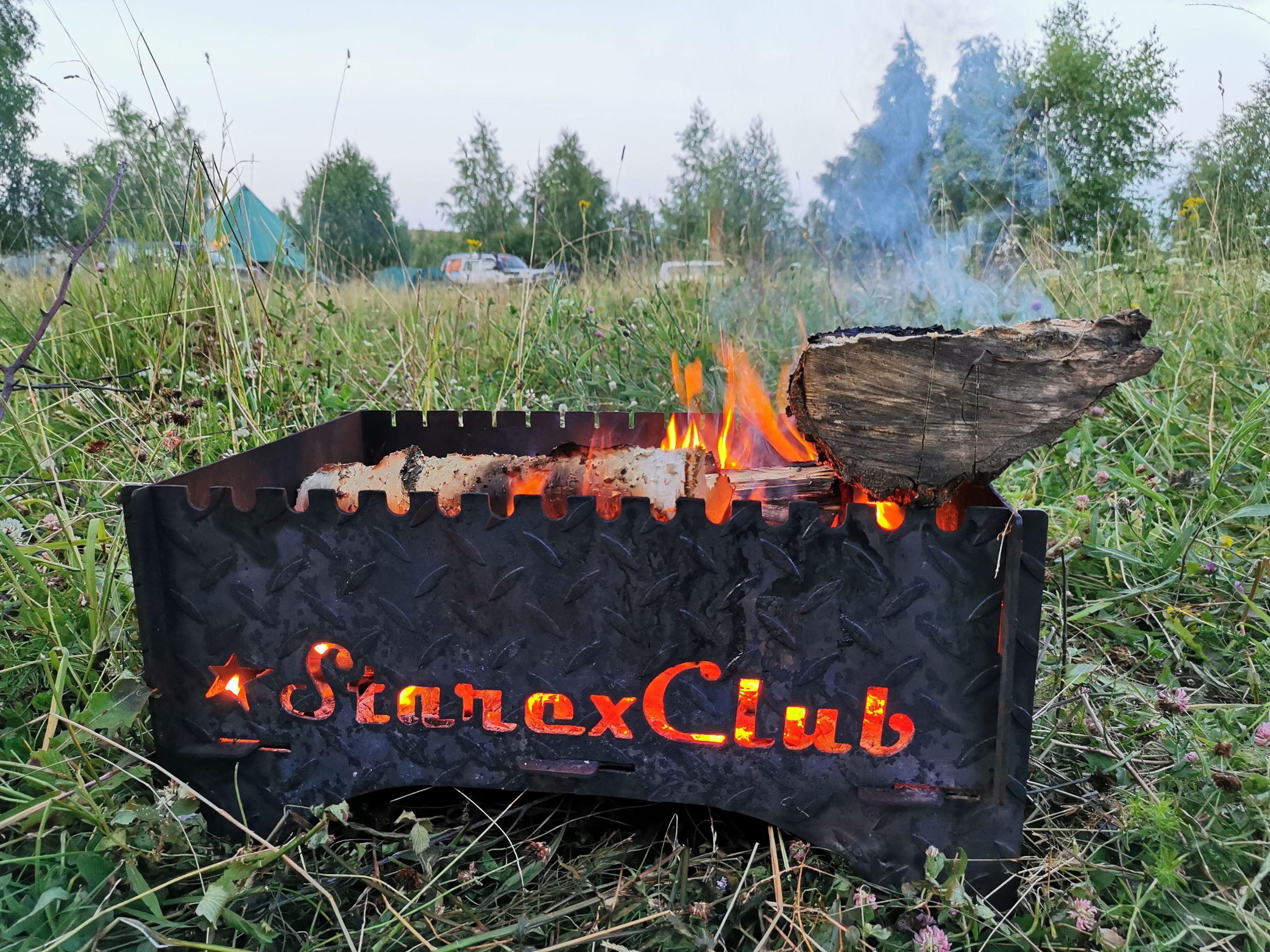 starex-club