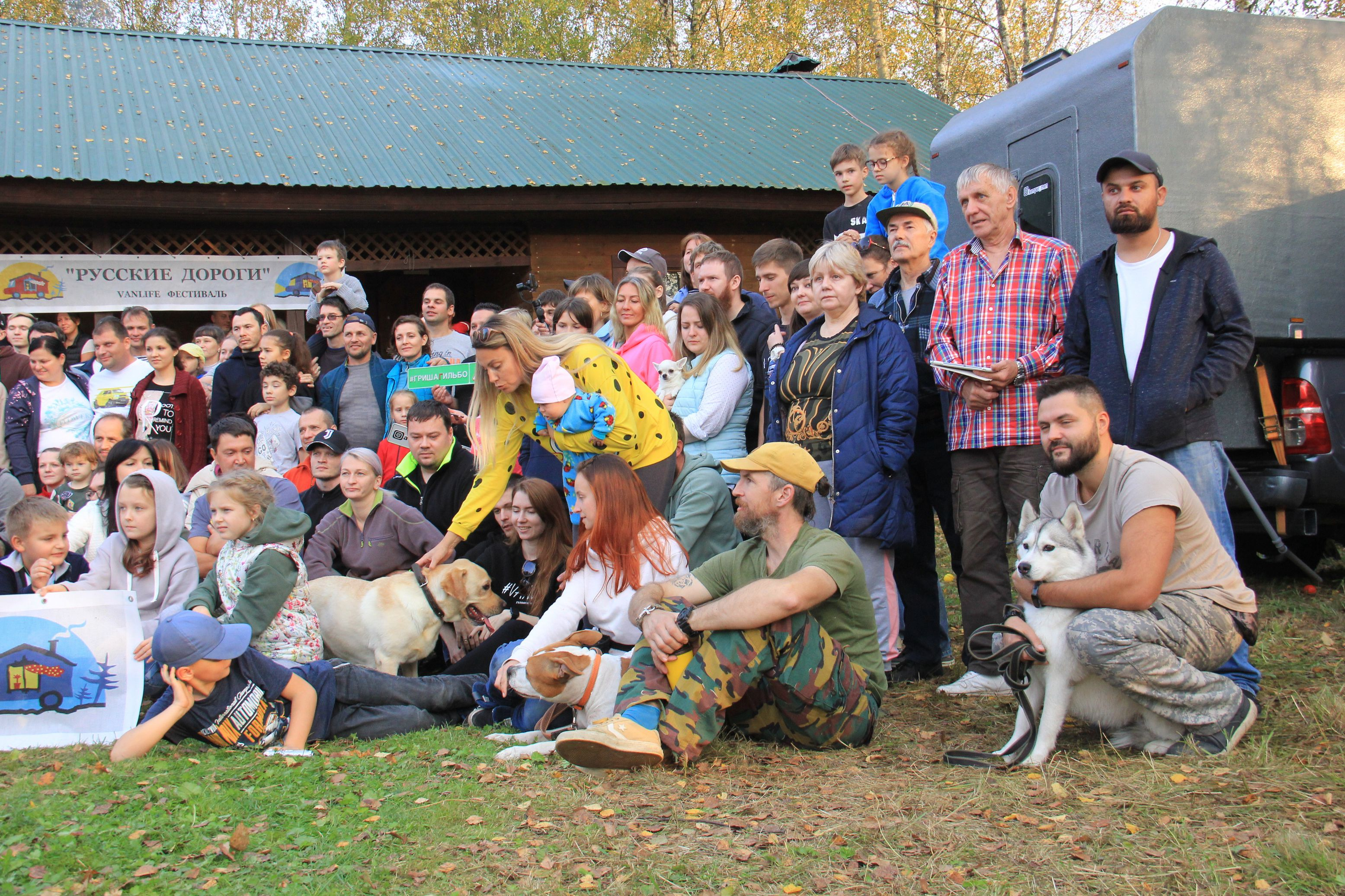 2020-vanlife-festival