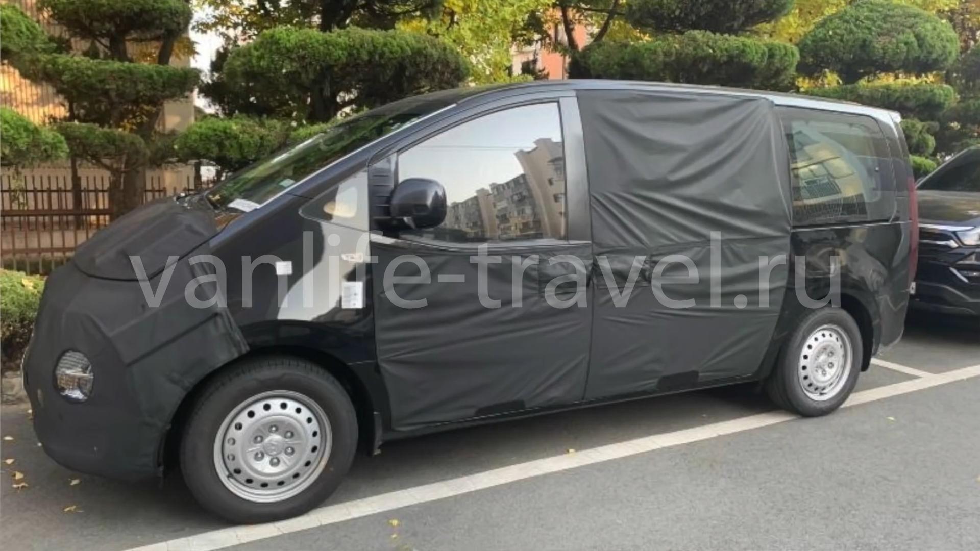 Минивэн Hyundai Staria заменит H1/Grand Starex в 2021 году