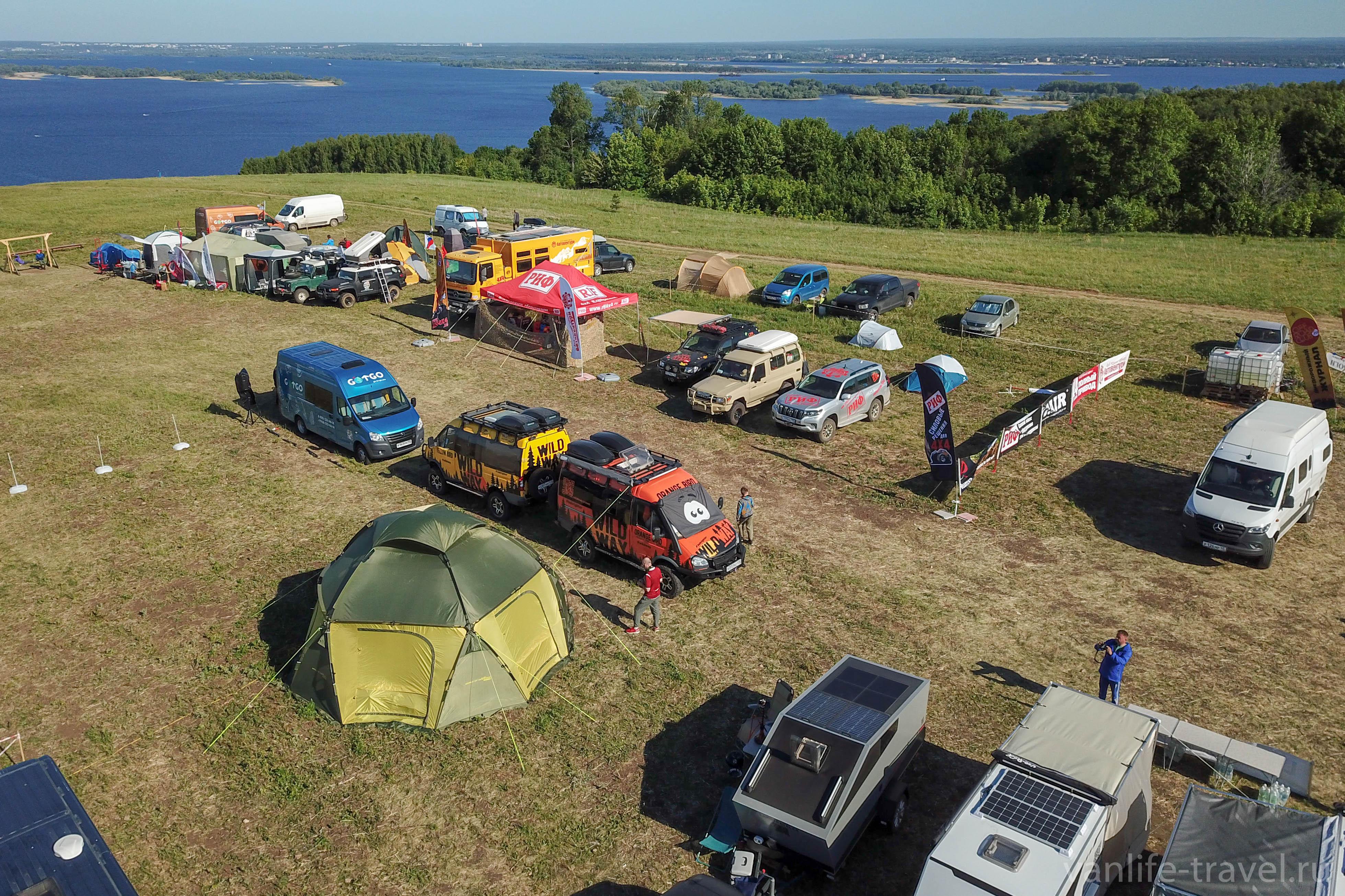 avtoturizm-festival