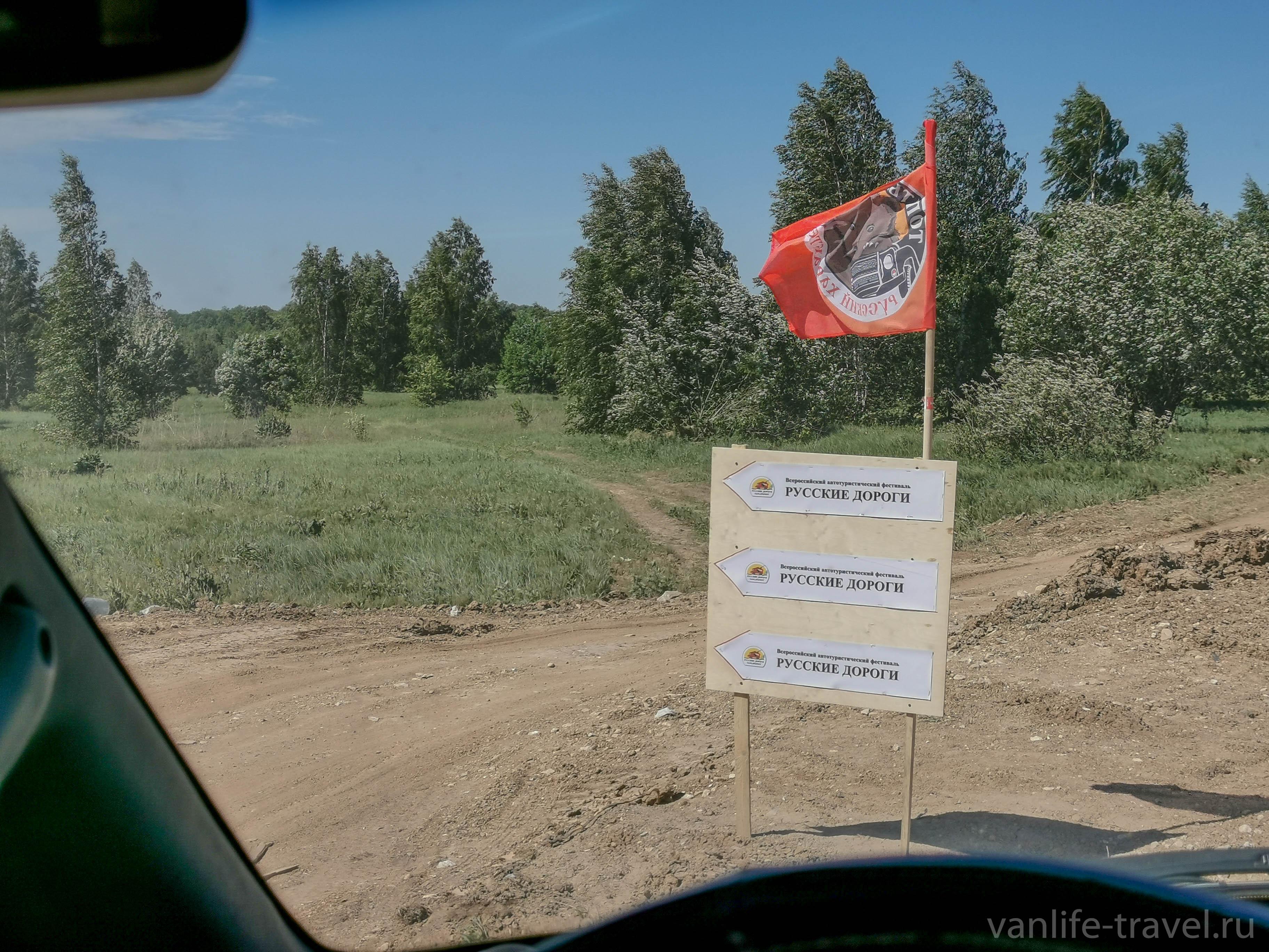innopolis-festival-russkie-dorogi