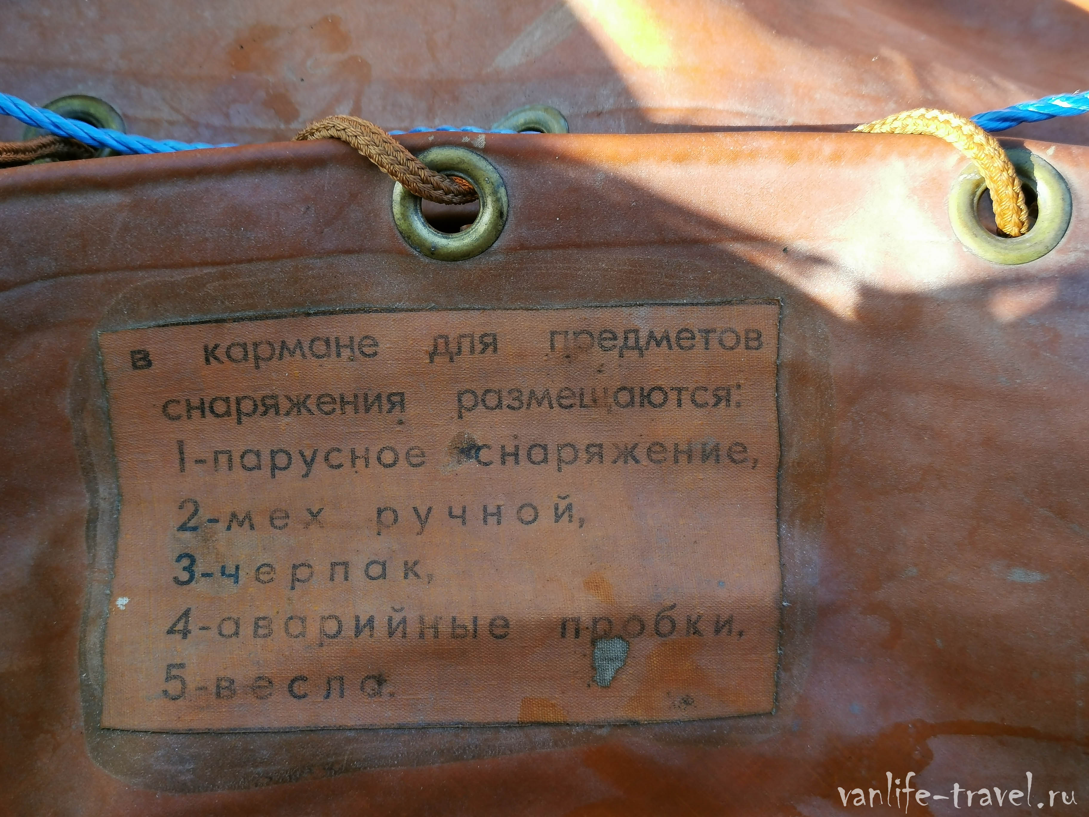snaryazhenie-las-5