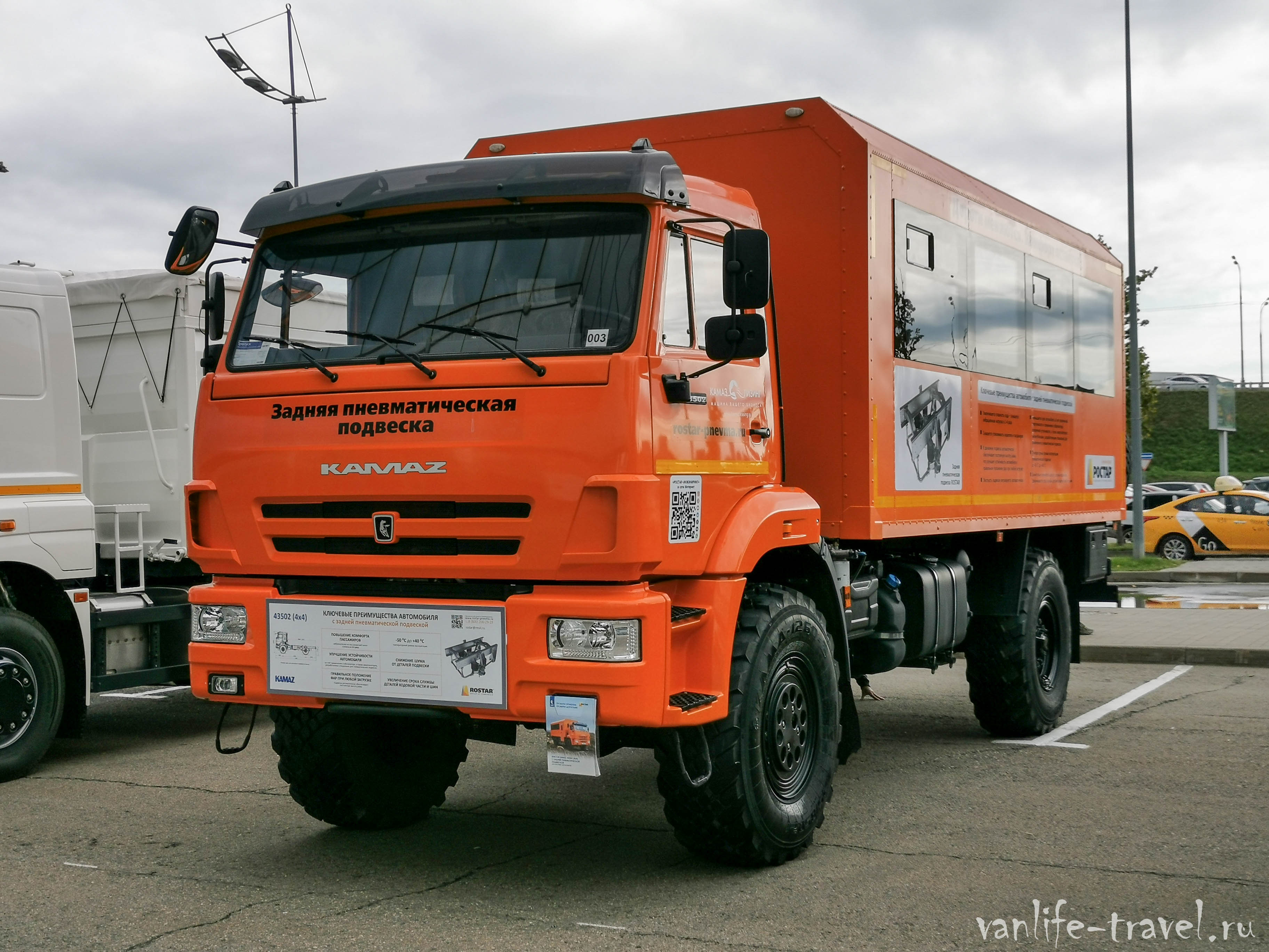 kamaz-43502-4x4