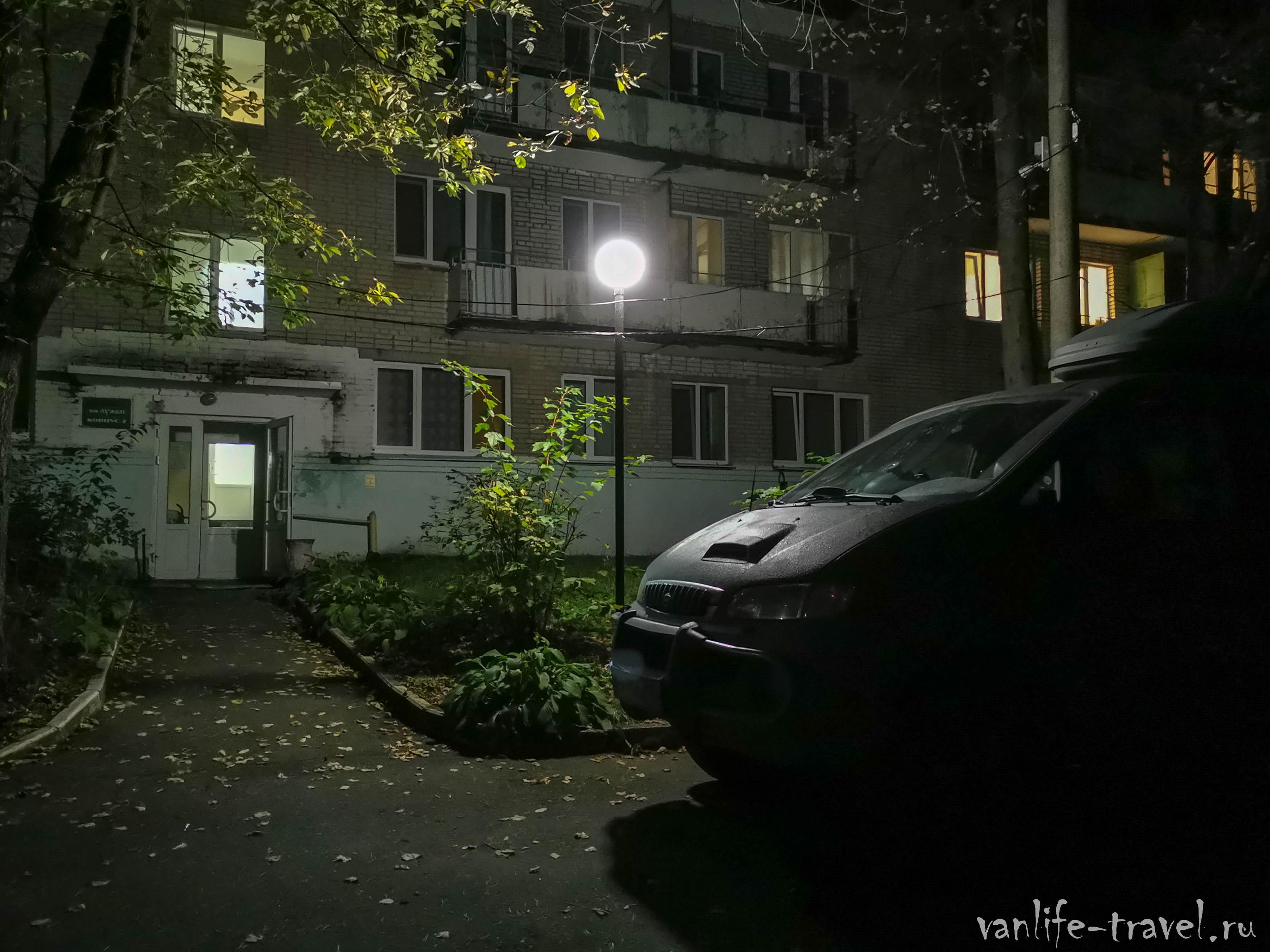 luzhki-stareks-klub